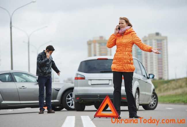 про важливість пральної поведінки на дорогах