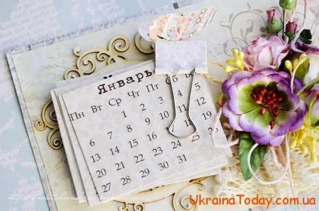 Знаменні та пам'ятні дати в 2019 році в Україні