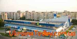 аквапарк у Львові