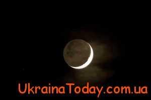 Новий місяць