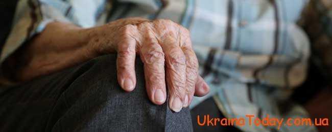 У кожній країні обов'язково встановлюється пенсійний вік