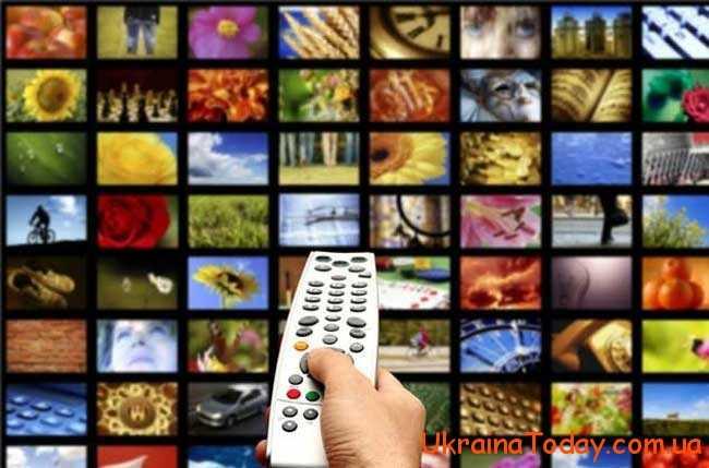 Як тепер відбувається налаштування телеканалів