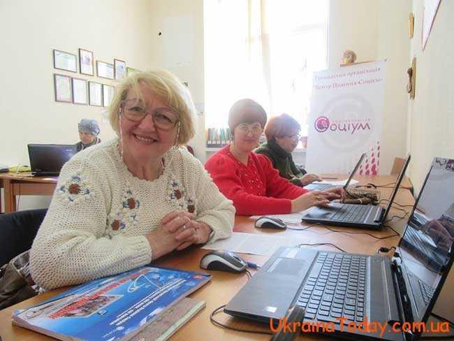 для працевлаштованих громадян похилого віку