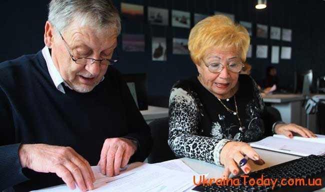 Певні покращення для людей похилого віку