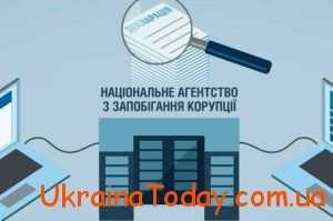 Інформація про те, хто заповнює електронну декларацію