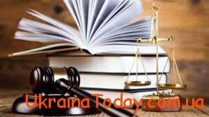 Визначна дата для зайнятих адвокатською діяльністю