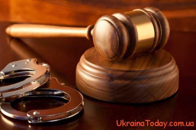 при розгляді кримінальних чи адміністративних справ