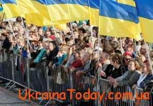 для усіх жителів України