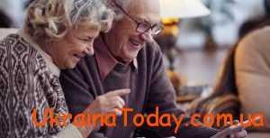 Чи будуть зміни для пенсіонерів