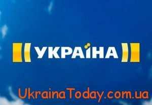 ТРК «Україна»