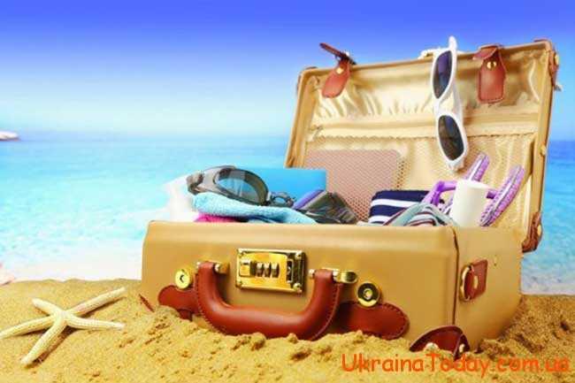 повноцінний відпочинок під час довгоочікуваної відпустки