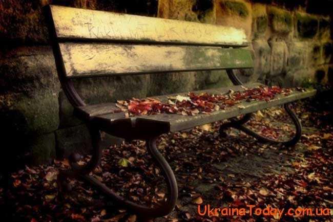 Саме листопад є не лише закінченням осені