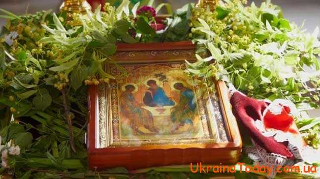 Свято Трійці – одне із найбільших свят християнського світу