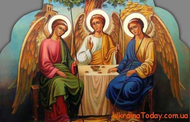 День Трійці