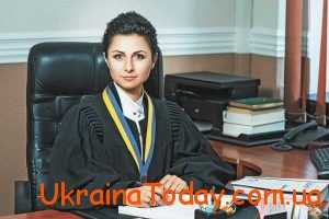 Реформування судової системи