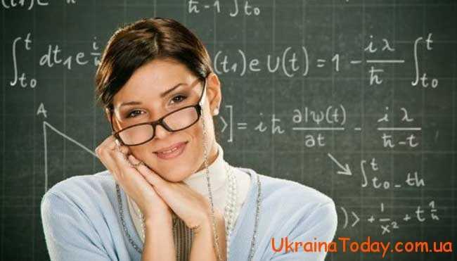 Професія вчителя є дійсно дуже важливою