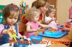 вихователі у дитячих садочках