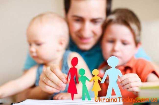 Цікаві факти про родину