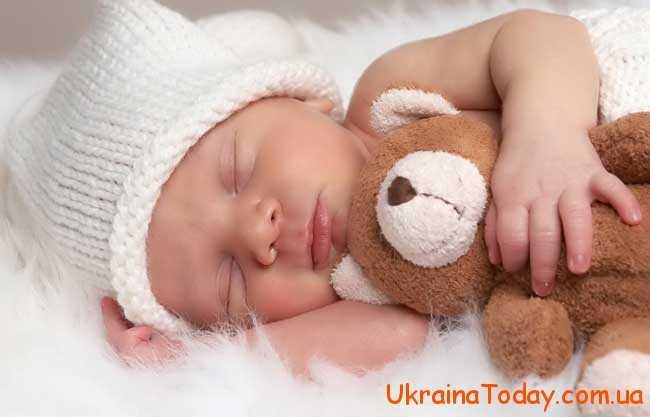 народження малюка – це велика та радісна подія