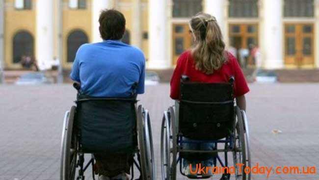 Що впливає на ріст пенсії по інвалідності