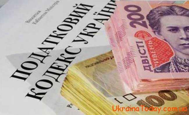 Ставка єдиного податку в Україні в 2019 році