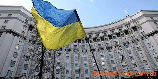 Уряд України