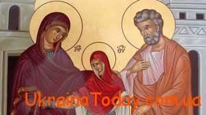 Церковне свято Непорочного зачаття Богородиці