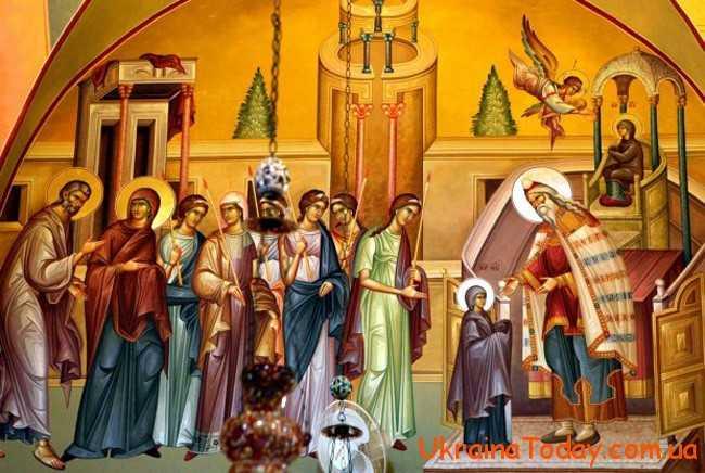 Введення Діви Марії в храм