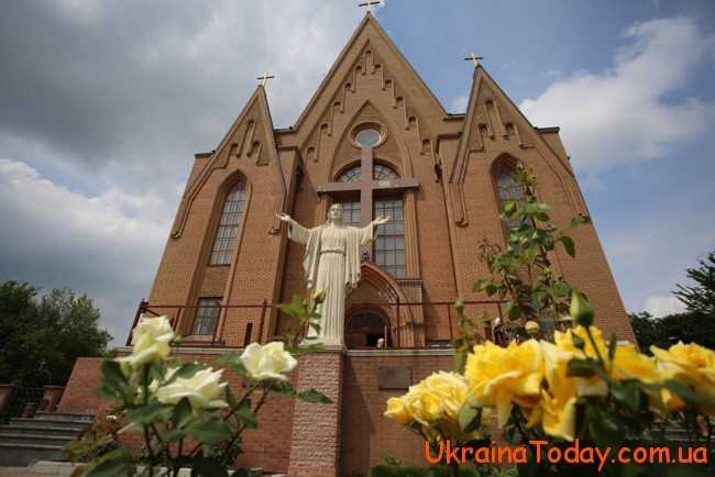 Католицькі свята в Україні в 2019 році