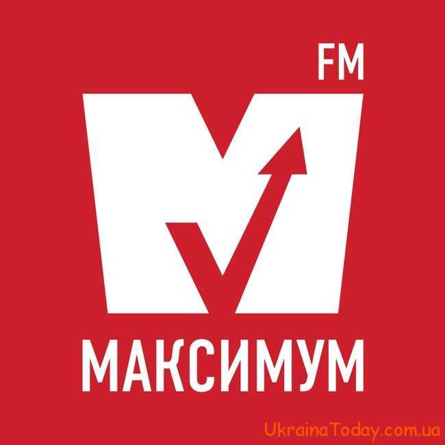 на радіо «Максимум»