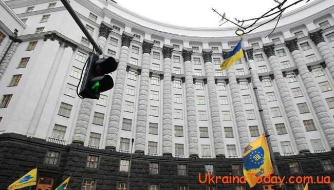 Бюджетний паспорт в Україн