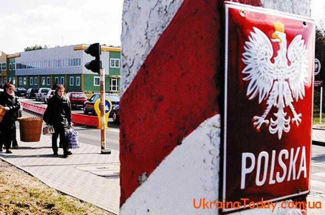 Робота без посередників в Польщі на 2019 рік
