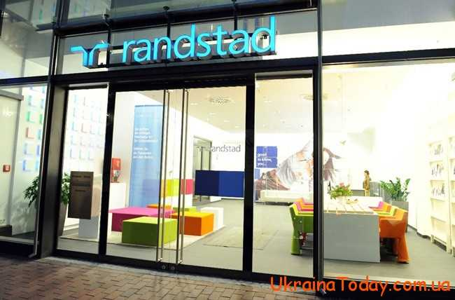 Randstad – сайт агентства, яке пропонує працевлаштування