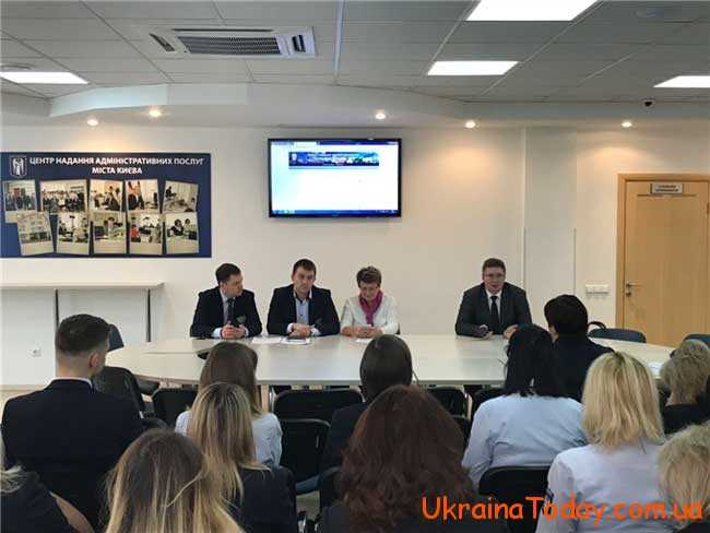 Реалізація антикорупційної політики в Україні