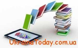 Структура навчальних программ