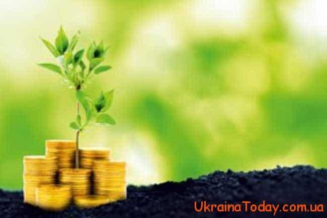 Плата за землю в 2019 році в Україні