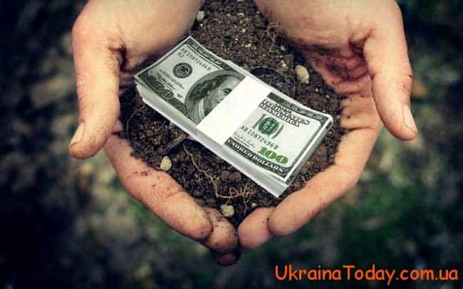 Хто має право не відраховувати плату за землю